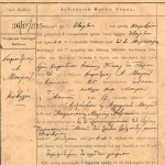 Kyveli and Mitso's marriage certificate