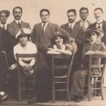 """""""Λούνα Παρκ"""", 1913"""