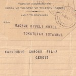 G. Papandreou's telegram to Kyveli 1931, New Year's Eve approaching