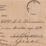 A postcard addressed to the Leonardos family by Kyveli, 1907
