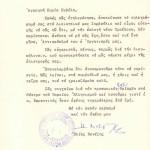 Ilias Venezis' letter to Kyveli, 1966